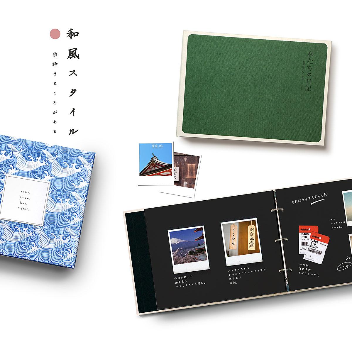 日式简约恋爱日记diy手工8寸活页热销15件有赠品