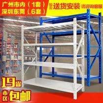 货架仓储仓库置物架家用多层重型多功能自由组合货物展示架铁架子