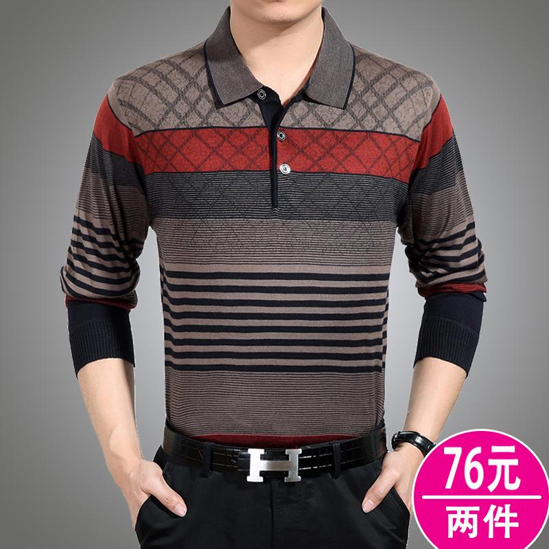 春夏季2018新款中老年人男装中年男士长袖t恤爸爸上衣薄款体恤衫