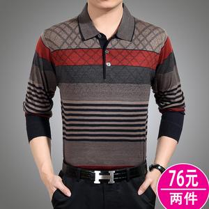 春夏季2017新款<span class=H>中</span><span class=H>老年</span>人<span class=H>男装</span><span class=H>中</span>年男士长袖t恤爸爸上衣薄款体恤衫