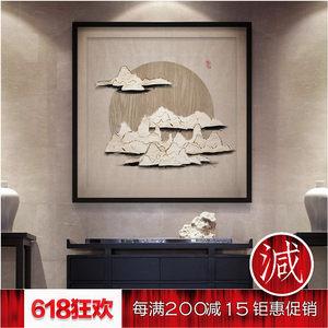 新中式山水画立体沙发背景玄关挂画