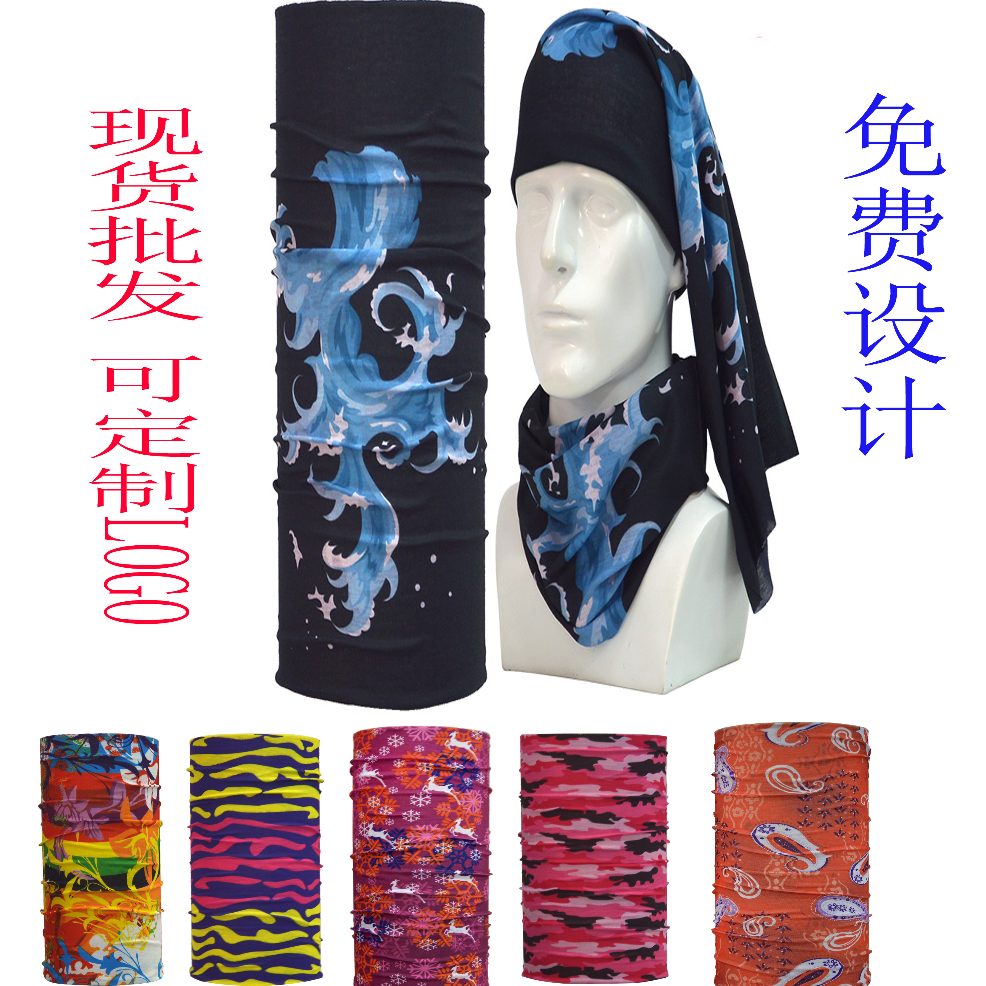 Outdoor riding scarf outdoor riding scarf scarf neck cover windproof mask