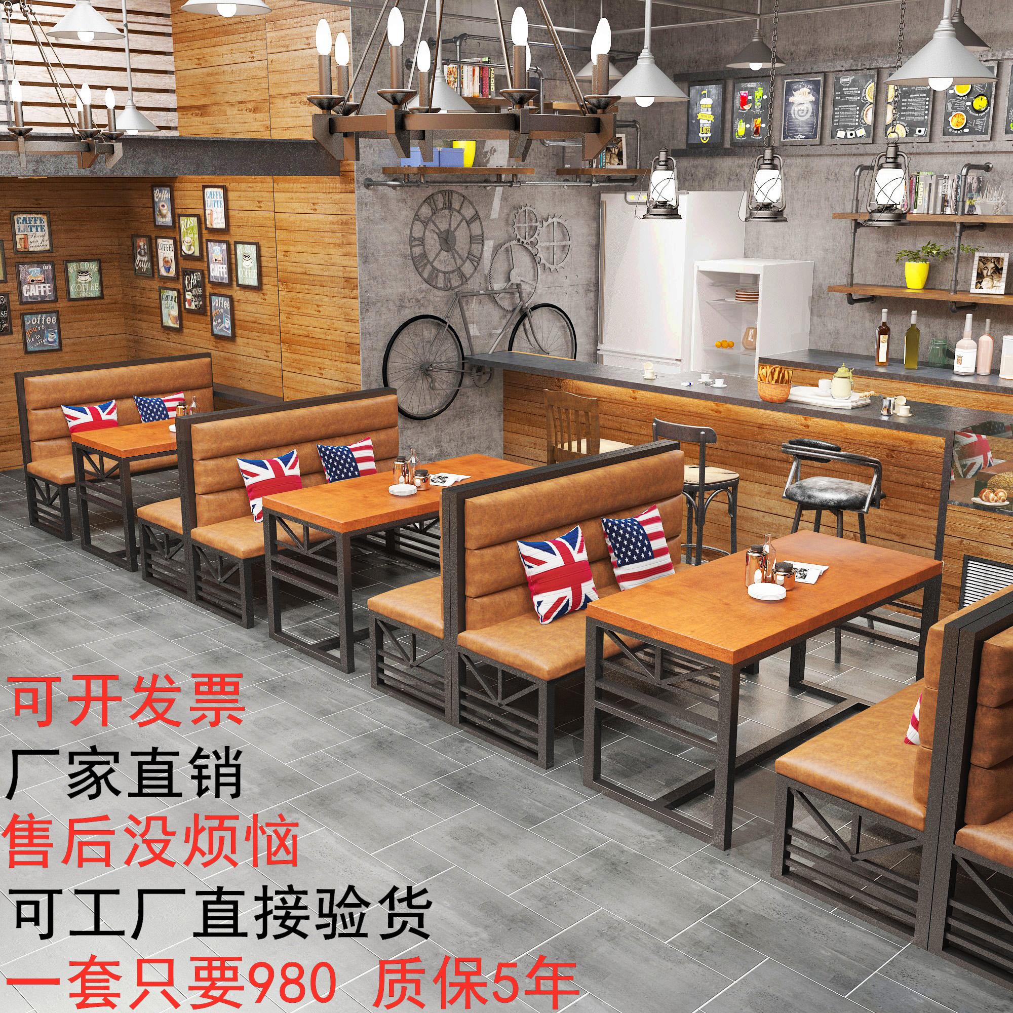 铁艺复古工业风卡座沙发清酒吧奶茶火锅烧烤肉店餐饮厅桌椅组合鑫