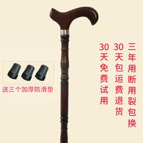 拐杖实木老人木质拄手棍手杖木头拐棍老年人拐木制轻便防滑捌杖