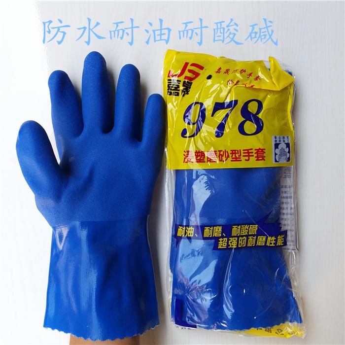 青い色の砂の全ゴムは厚いことをプラスしてゴムにしみこみます。赤くて滑りにくくて、耐摩耗性の防水工業の防油、酸、アルカリ、労働保護手袋です。