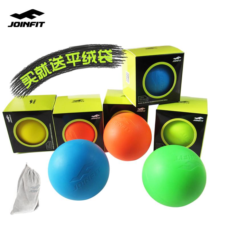 JOINFIT массажный мяч достаточно конец массаж мышца мембрана мяч мышца релиз свободный фитнес мяч шея модель фут шейного позвонка мяч