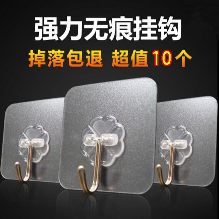 Household goods household small things household daily necessities family kitchen toilet hook Yiwu department store