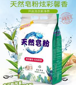 5斤装椰油天然皂粉促销家庭装无磷深层洁净洗衣粉2.5kg批包邮