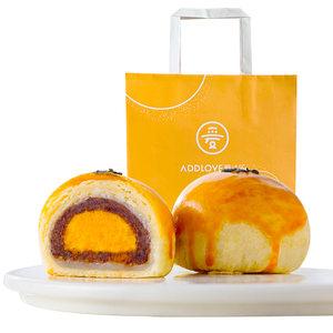 爱达乐蛋黄酥手工零食新鲜雪媚娘麻薯美食早餐糕点6枚装礼盒*2盒