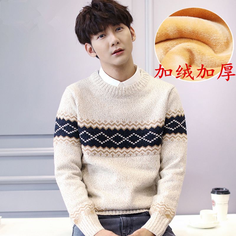 Winter mens round neck Plush thickened warm sweater Korean youth mens student knitted sweater trend