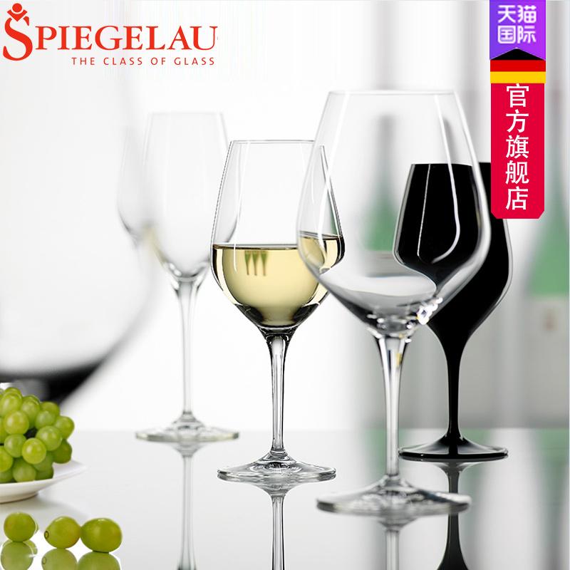 德国Spiegelau诗杯客乐进口水晶玻璃专业型红酒杯香槟杯高脚杯子