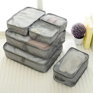 旅行收纳袋行李整理包衣物收纳整理袋内衣收纳包六件万博手机官网洗漱包