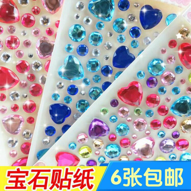儿童钻贴美工制作卡通钻石贴纸手工diy水晶贴手机装饰贴闪钻材料