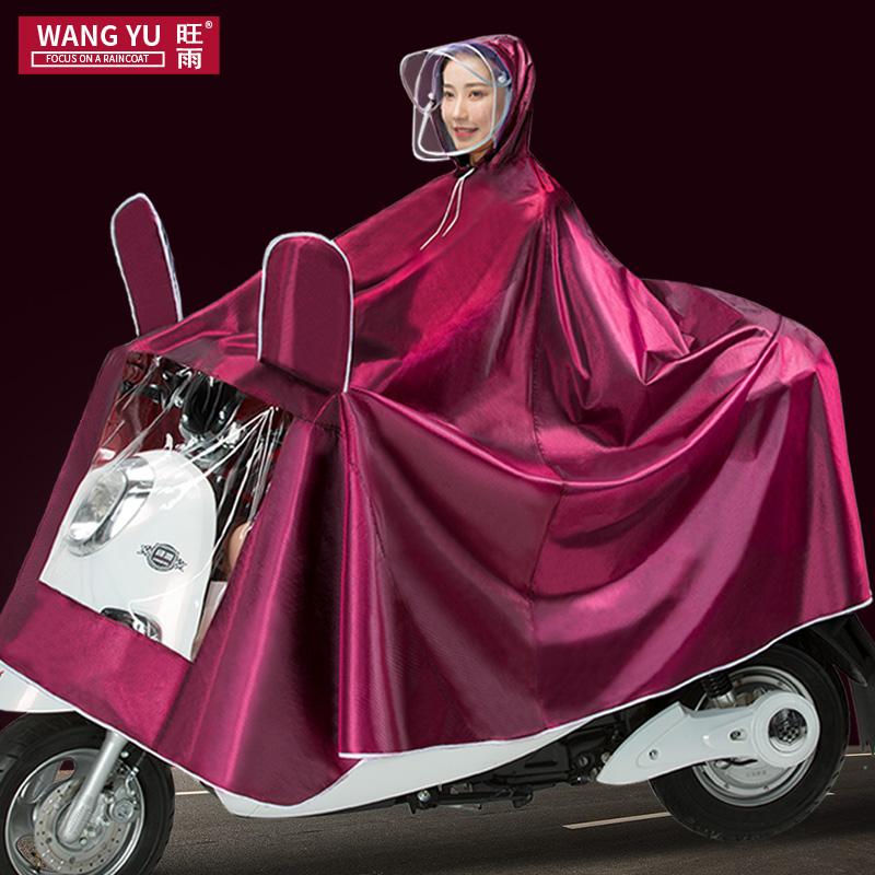 雨衣摩托车电动车雨衣成人单人电瓶车户外骑行加大加厚男女士雨披