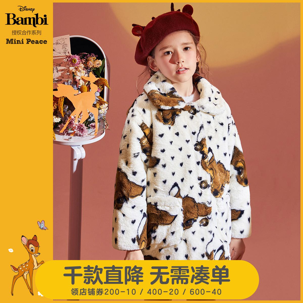 【小鹿斑比】minipeace太平鸟童装女童仿羊羔绒外套厚儿童绒上衣