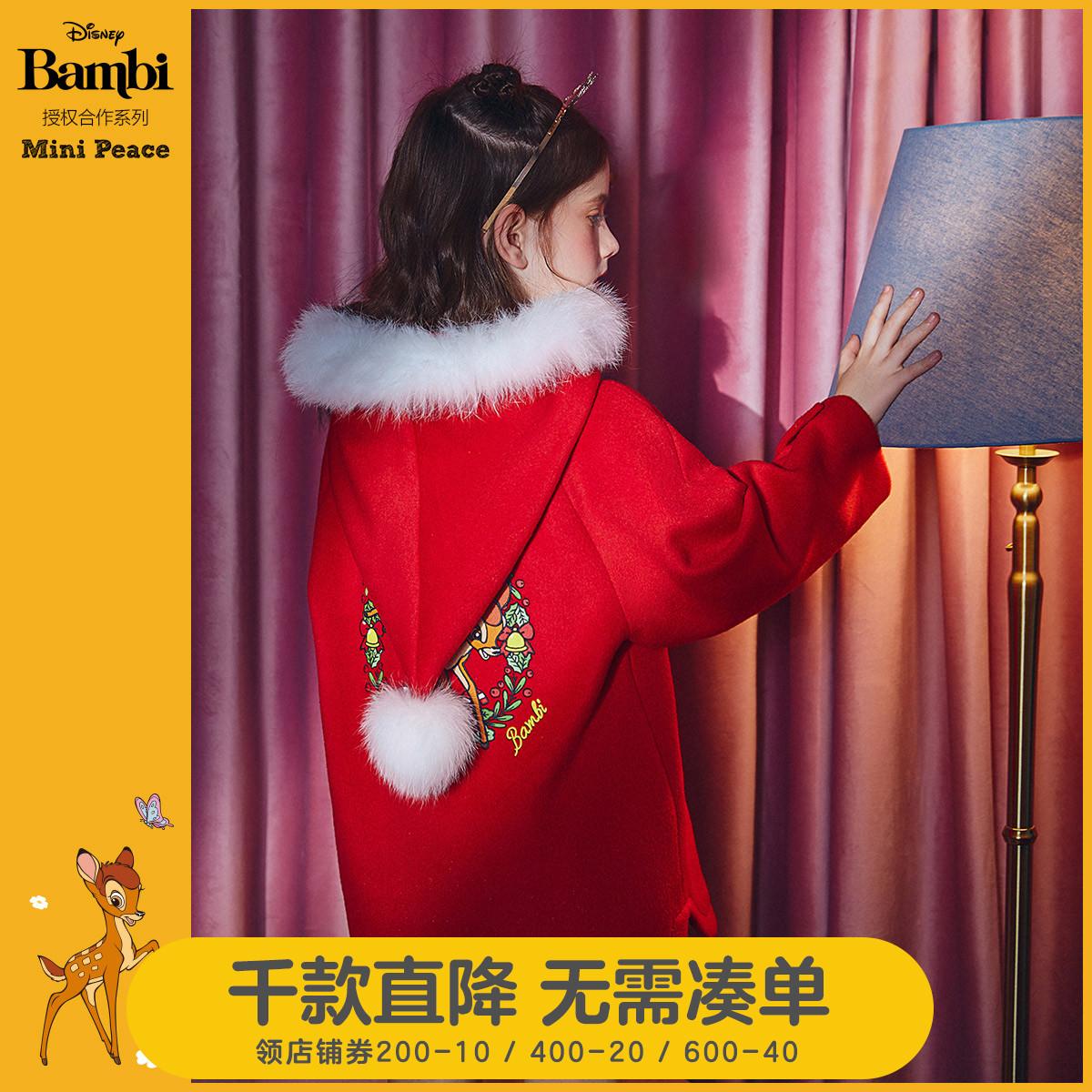 【小鹿斑比】minipeace太平鸟童装女童大衣斗篷儿童外套红色拜年