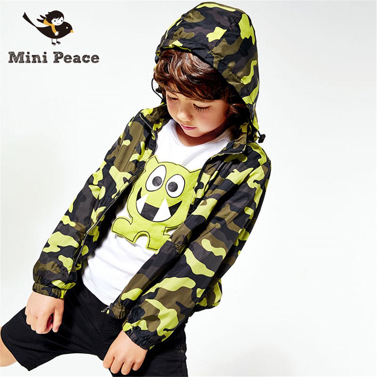 Мирибец миротворец детское на мальчика ветровка короткий Красивый вентилятор цвет свет детские капюшон куртка лето