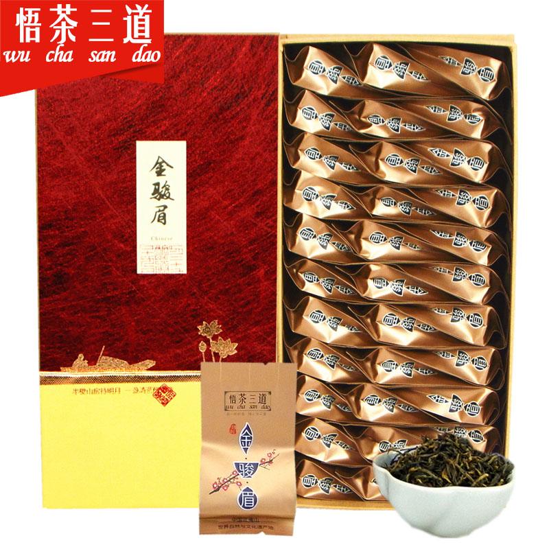 新年の贈り物の金目の眉の紅茶の福建正山の小さい種の茶の礼装の箱は中国武夷山の特別級の新しいお茶を詰めます。