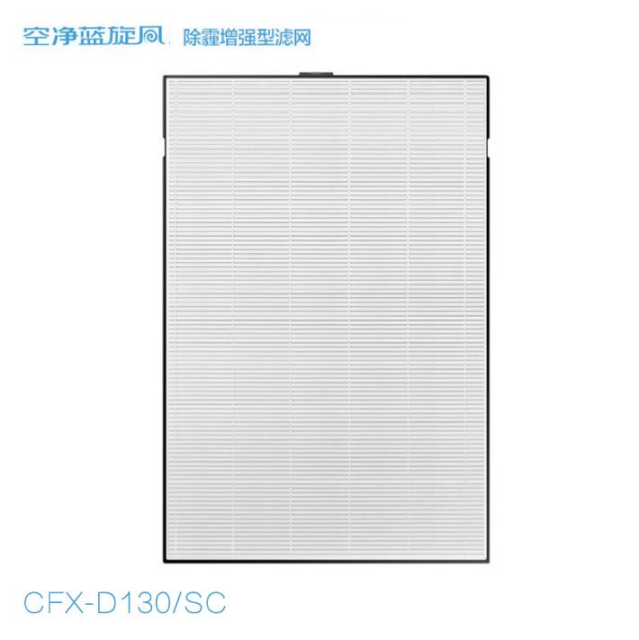 [聚美家电商城净化,加湿抽湿机配件]三星空气净化器过滤网CFX-D130月销量0件仅售488元