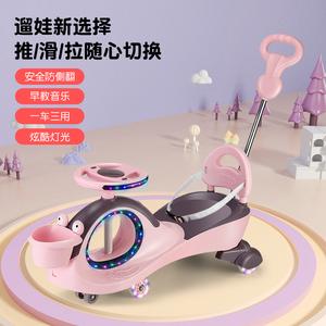 儿童1-3岁万向轮防侧翻滑滑扭扭车