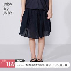 江南布衣童装2019夏季时尚休闲腰部撞色亚麻女童半身裙1I5410410