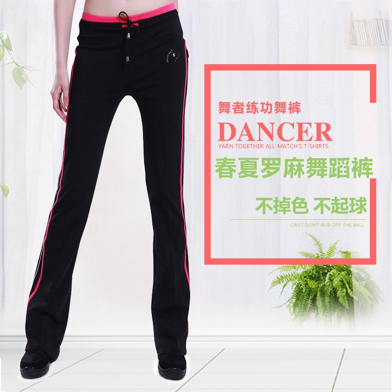 Волна пространство ло конопля динамик брюки танец длинные брюки брюки женские кадриль одежда женщина практика гонг длинные брюки брюки весна