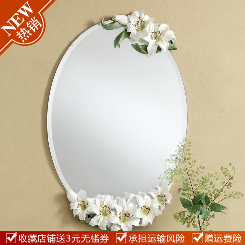 那瀾多好 歐式浴室鏡子衛浴鏡防水衛生間 百合洗漱壁鏡梳妝鏡