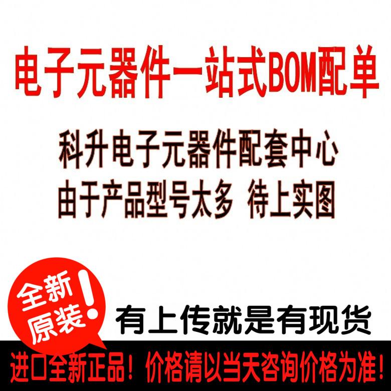 AT24CM01-SSHD-T AT24CM01-SSHD-B 丝印2GD 存储ic ATMLH728芯片,可领取元淘宝优惠券