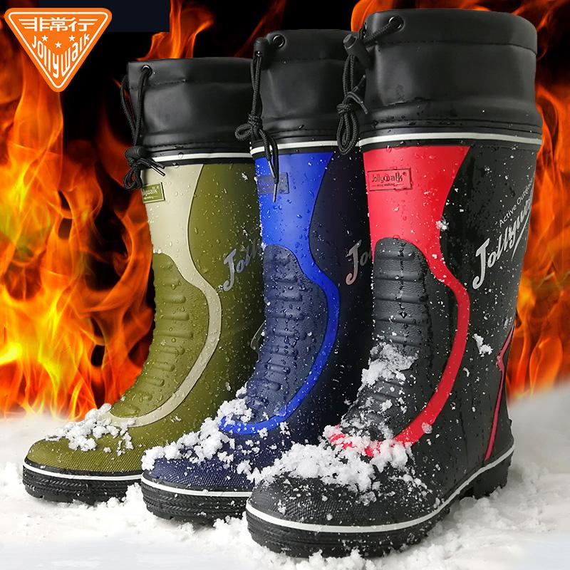 非常行中高筒雨鞋男士水鞋加绒套鞋防滑雨靴防水保暖WalkJolly