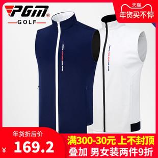 男 防风衣外套 秋冬马甲 高尔夫球衣服装 PGM 比赛球服 保暖背心