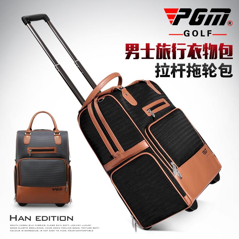 Новая коллекция ! PGM golf одежда пакет мужской Туристический шар пакет Одежда для галстуков пакет Путешествия / играть с