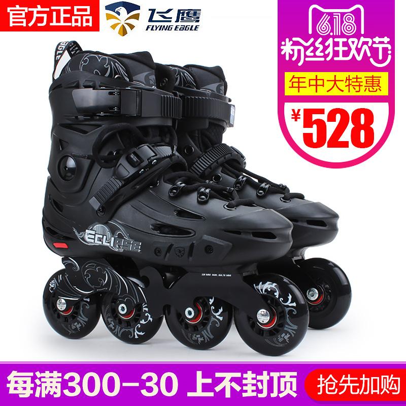 飞鹰溜冰鞋好吗,谁用过啊