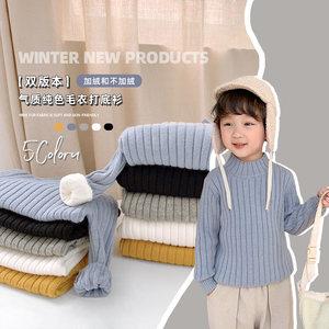 棉小班男童毛衣套头韩版秋冬款半高领小童坑条线衣儿童加绒针织衫