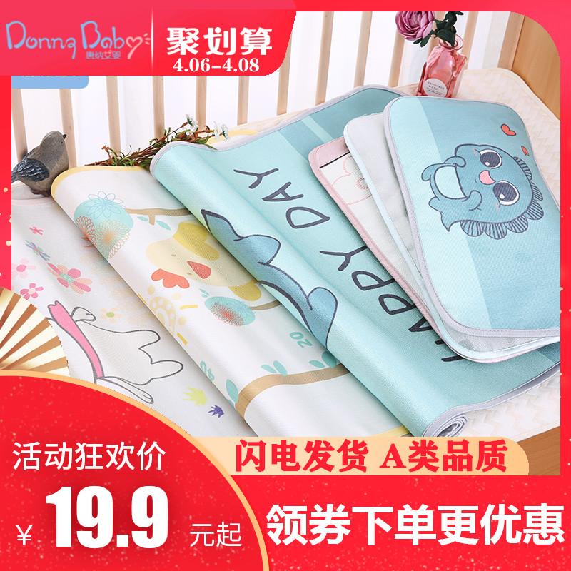 婴儿凉席冰丝新生儿小席子儿童幼儿园专用宝宝夏季透气婴儿床凉席