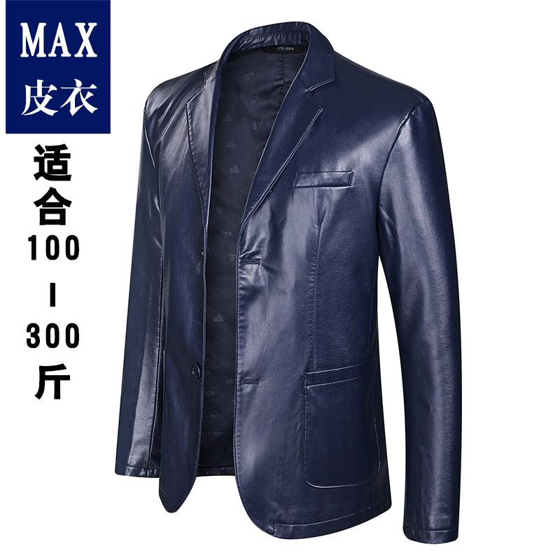 Плюс размер кожаные мужские случайные куртки кожаные костюмы и жира увеличение кожи костюмы и потерять ошейник кожа Куртка мужская одежда