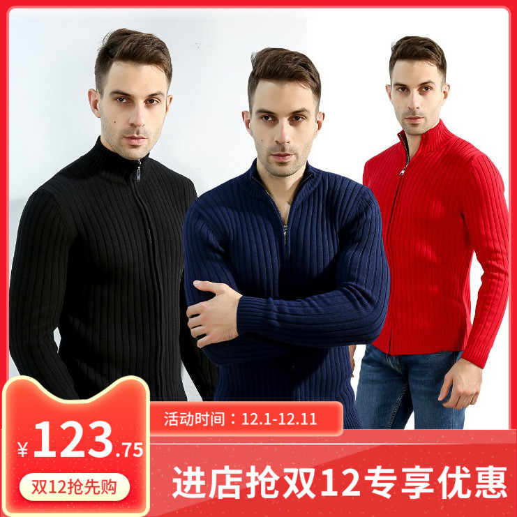 Mens extra large fat man cotton knitted cardigan / high elastic zipper sweater