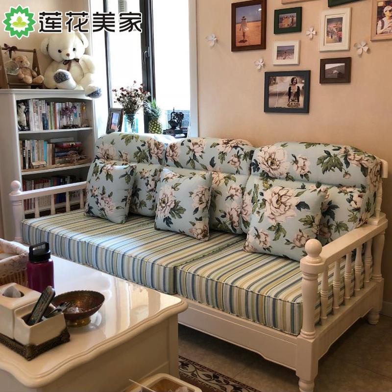12月08日最新优惠地中海沙发简欧田园全实木沙发欧式白色三人木质布艺沙发组合家具