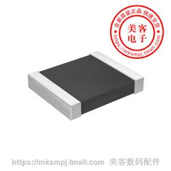 RT1210BRE075R9L【RES SMD 5.9 OHM 0.1% 1/4W 1210】