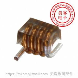 744913112【FIXED IND 12.5NH 4A 3.4 MOHM SMD】