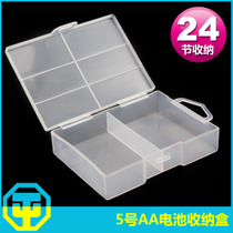 24 section 5th AA battery Storage Box Toolbox student battery Box export quality finishing Box battery toolbox