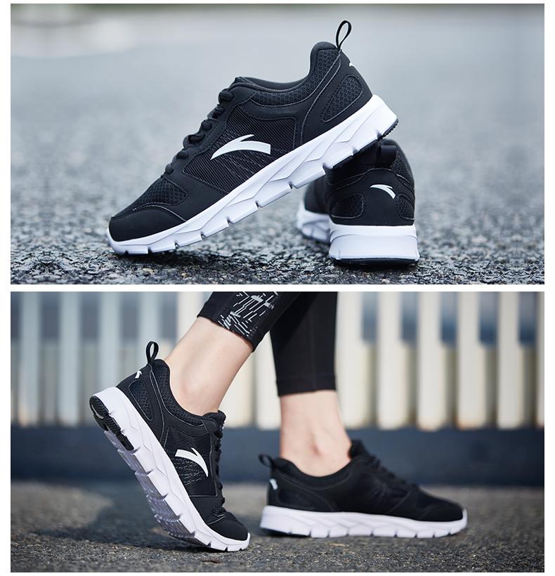 安踏新款男鞋运动鞋 2018新款春夏季休闲鞋旅游鞋耐磨跑步鞋男女