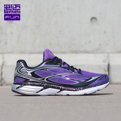必迈 Mile 42K Lite男女马拉松专业跑步鞋慢跑鞋避震透气运动鞋