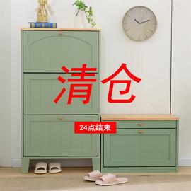实木翻斗鞋柜超薄17cm简约现代美式玄关进门口门厅大容量鞋柜家用