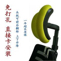 辦公電腦椅頭靠頭枕免打孔簡易加裝高矮可調節椅背護頸增高器配件