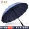 雨伞长柄直柄伞大号加固双人自动女雨伞两用定制定做广告伞印logo