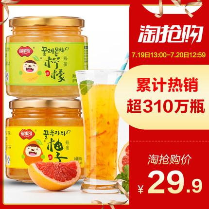 【福事多旗舰店】福事多 蜂蜜柚子茶+柠檬茶 500g*2瓶