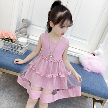 Children's Dresses and Girls'Dresses 2019 New Kids Korean Edition Little Girls Summer Westernized Children's Dresses and Children's Princess Skirts
