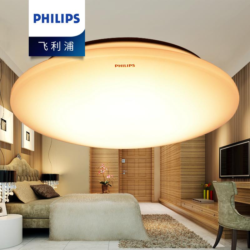 飛利浦照明吸頂燈LED簡約現代客廳卧室蘑菇燈小卧麵包燈恆祥恆飛