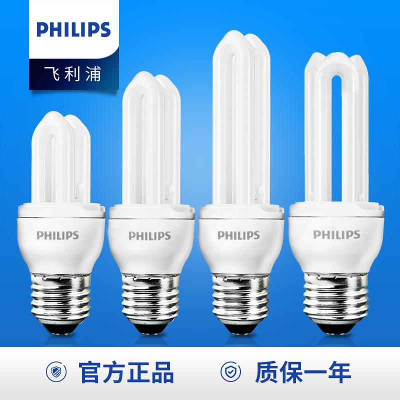 Philips U форма энергосберегающие лампы E27 винт спальня 11 плитка 8W небольшой 18W ultrabright 5W белый 2U тип домой лампочка