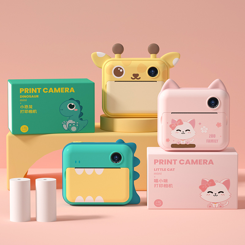 Childrens printing camera digital toys can take pictures and print wrong questions